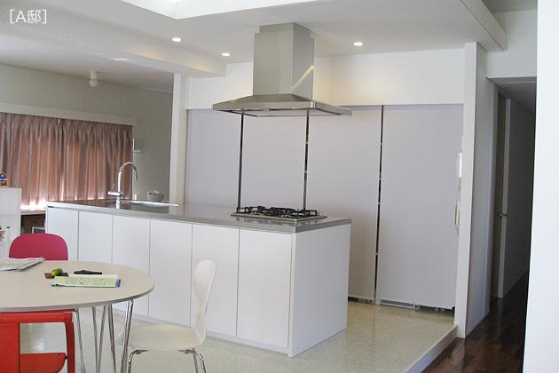 マンション・キッチン(千種区)