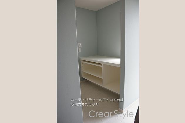 新築戸建・家事スペース(三重県)