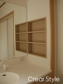 新築戸建・洗面室(昭和区)