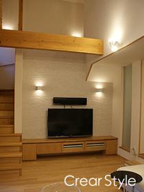 新築戸建・TVボード(昭和区)