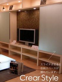 新築マンション・TVボード(北区)